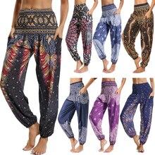 Новые однотонные штаны для йоги с высокой талией, женские свободные черные спортивные Леггинсы, штаны для фитнеса с оборками, женские длинные штаны