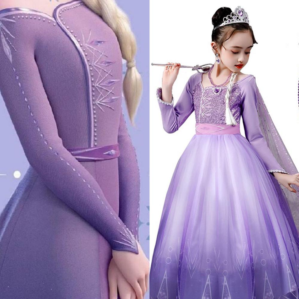 Girls Elsa Anna Long Hair Tangled Princess  Dress Sequins Fancy Cosplay Costume Purple Ball Gown Christmas Birthday Party  kids