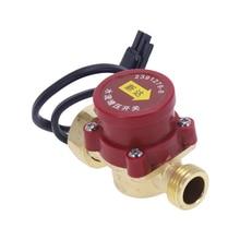 1 pc Praktische Männlich Gewinde Stecker Umwälzpumpe Automatische Wasser Flow Sensor Schalter 220 V 120 W