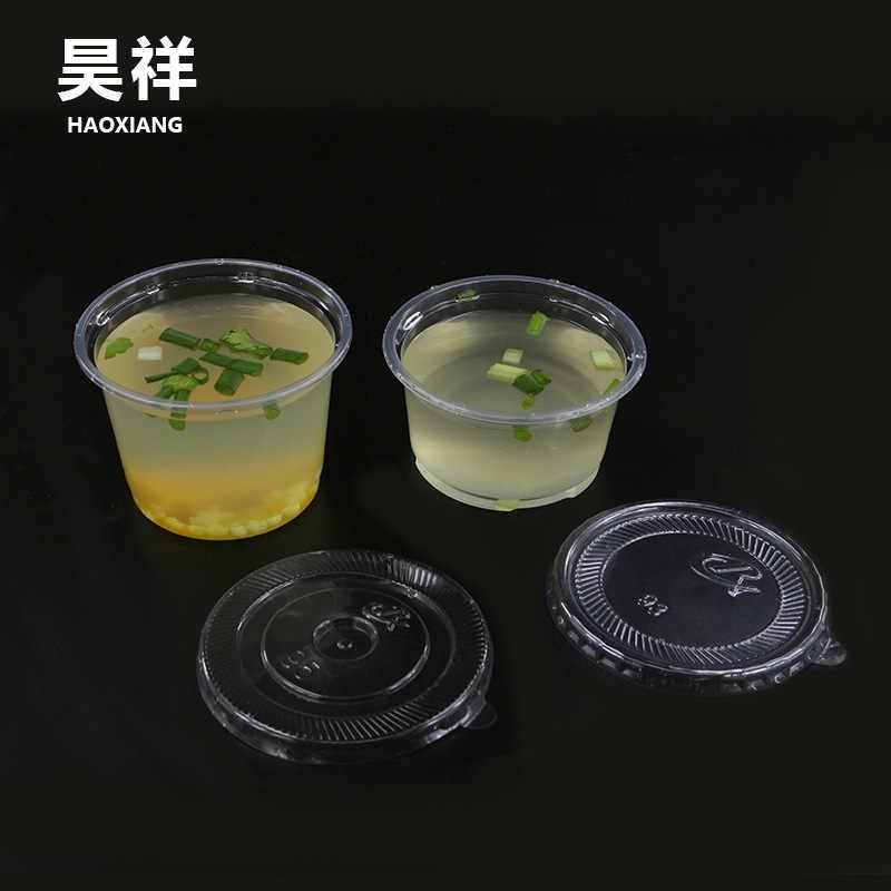 Takeaway Kotak 250 Ml Soup Cup Sekali Pakai Mangkuk Sup dengan Tutup 300 Ml Kecil Bale Kotak Saus Sisi Hidangan Melingkar mangkuk Kecil