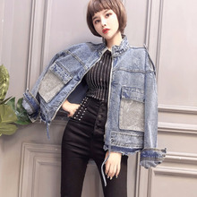 Utumn Women Jean Jacket Loose Basic Coats Female Jeans Coat Feminino Slim Denim Jacket Oversize Bomber Streetwear Veste Femme