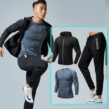 Одежда для тренировок мужской костюм спортивные впитывающие колготки тренировочный костюм бегущий Баскетбол утренний бег осень и зима тренажерный зал 828