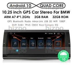 Android 10 GPS автомобильный DVD-плеер для Bmw E39 X5 E53 M5 BT RDS USB SD управление рулевым колесом 2 Гб ОЗУ 32 Гб ПЗУ Wi-Fi 10,25 дюйма