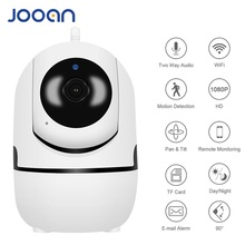 JOOAN 1080P cámara IP inalámbrica WiFi de seguridad para hogar de vídeo en red de vigilancia visión nocturna inteligente Cámara para mascotas de Monitor de bebé