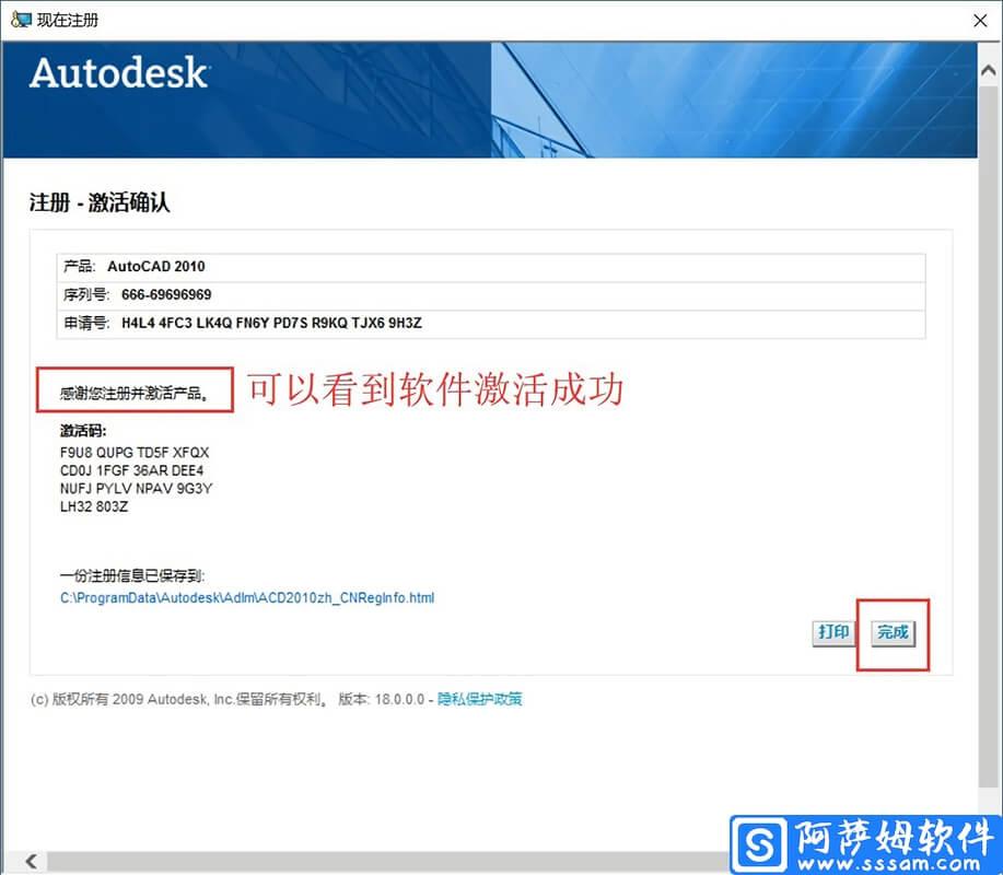 AutoCAD 2010 专业建筑信息模型软件免费版