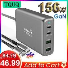 Tquq 4-port 156w gan carregador rápido usb c adaptador de alimentação, pd 100w pps 65w 45w qc4.0 para macbook iphone samsung dell xiaomi portátil