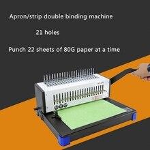 Manual comb apron binding machine graphic shop office apron clip hole punch binding machine A4
