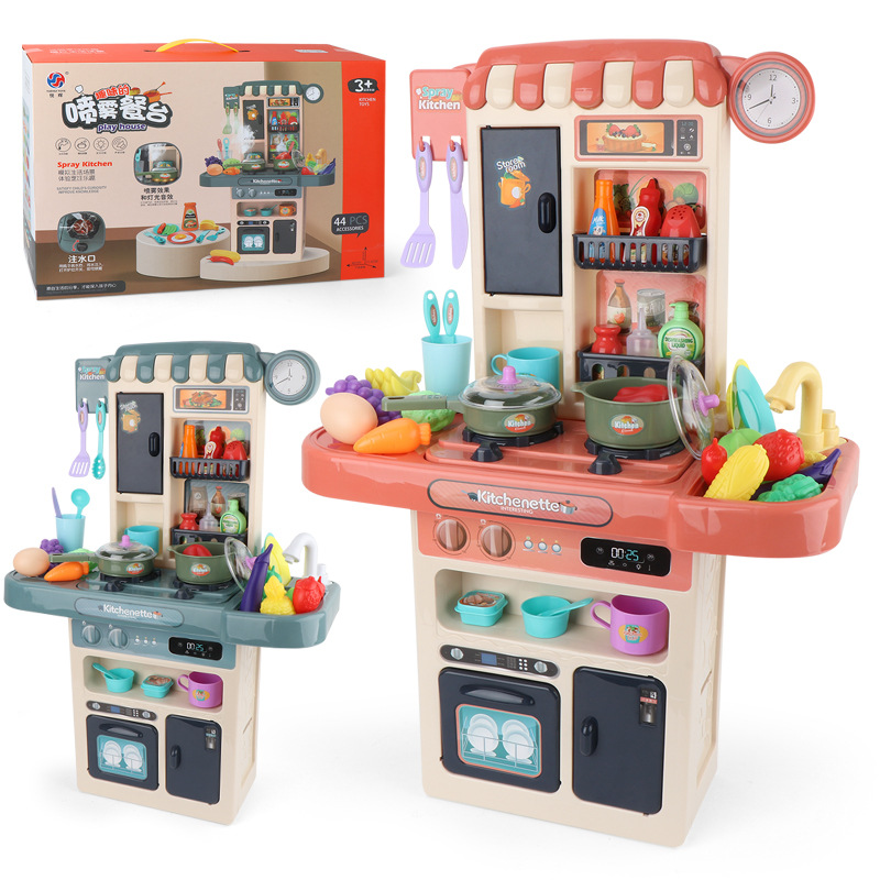 Children's educational spray kitchen set toy girl play house simulation kitchen kitchen early education cooking water dishwasher