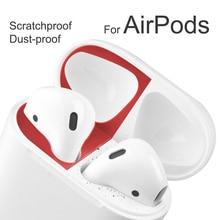 Apple 에어팟 용 금속 먼지 가드 충전 케이스 액세서리 보호 스크래치 방지 스티커 스킨 에어 포드 용 2 1 커버 스티커