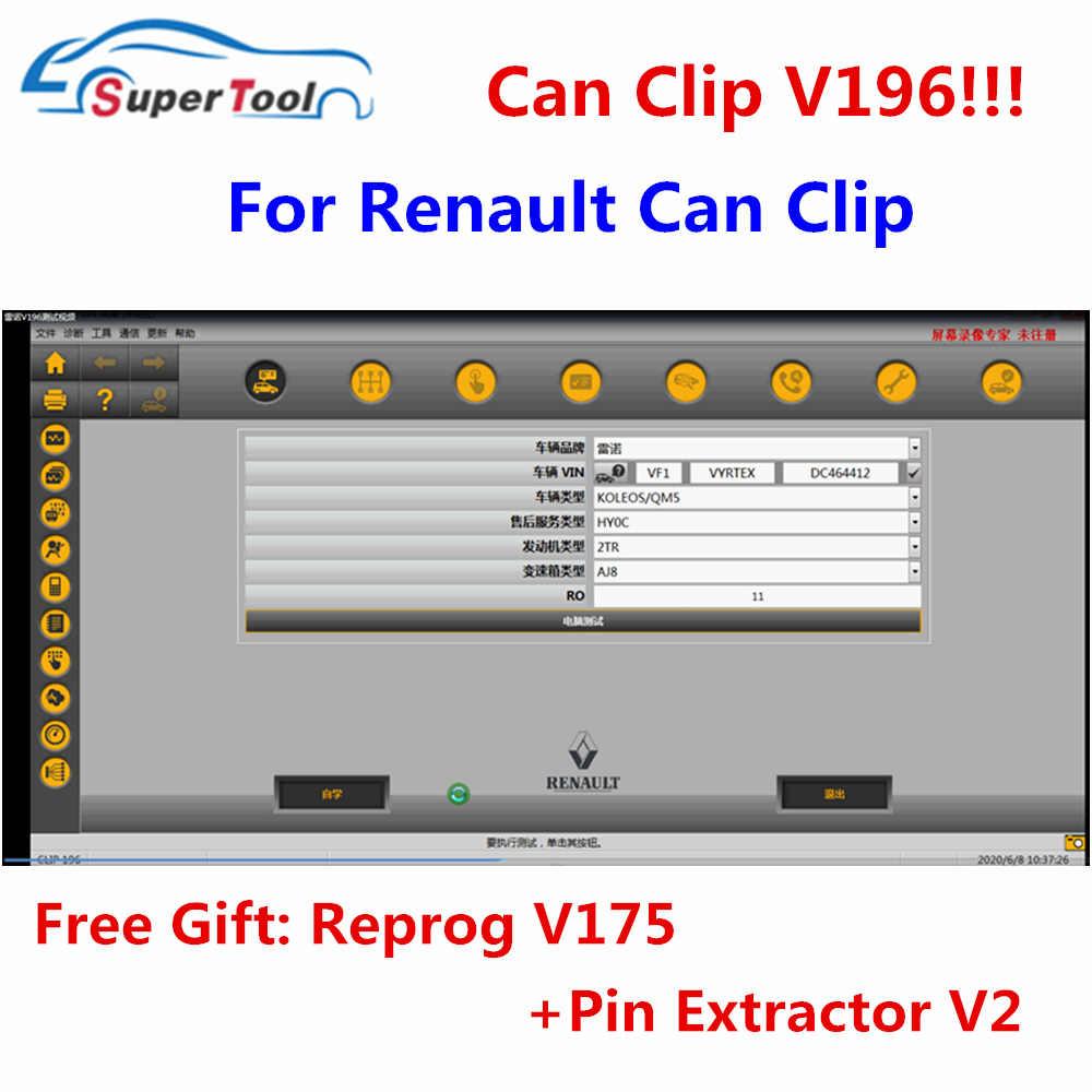 Mais novo software obd2 scanner de diagnóstico para renault pode clipe v196 + presente reprog v175 pino extrator v2 revendedor banco de dados eletrônico