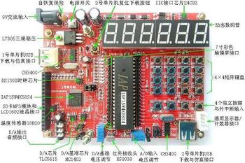STC15 Microcontroller Experimental Board Development Board STC51 Microcontroller 15W4K_stm32 Cornerstone