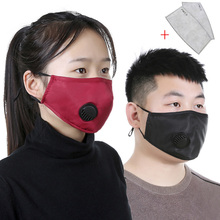 Reusable Washable Adult 3D Face Mouth Mask Anti Dust Bacteria Flu Breathable Valved Respirator with Activated Carbon Filter
