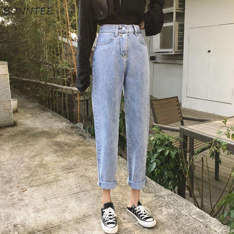 Jeans Women High Elastic Waist Zipper Ankle-length Denim Solid Simple Womens Trousers Chic Harajuku Fashion Daily Loose Students
