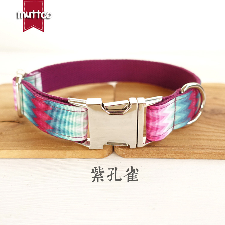 Muttco Cool Design Dog Collar Pet Collar Floral Dog Collar Pet Supplies Udc-009