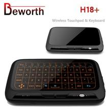 H18 + Wireless אוויר עכבר מיני מקלדת מגע מלא מסך 2.4GHz QWERTY מקלדת משטח מגע עם תאורה אחורית פונקציה עבור חכם טלוויזיה PS3