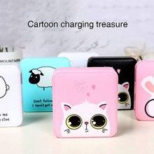 CASEIER Cute Mini Power Bank 10000mAh USB LED Power Bank For Xiaomi Charging External Battery Portable Charger Powerbank