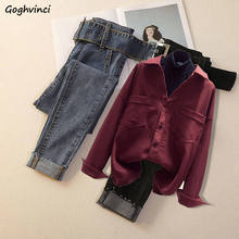 Frauen Sets Gefälschte Zwei Stücke Solide Langarm Lose Shirts Plus Größe 4XL Jeans Frauen Koreanische Stil Chic Streetwear 2 pcs Alle-spiel