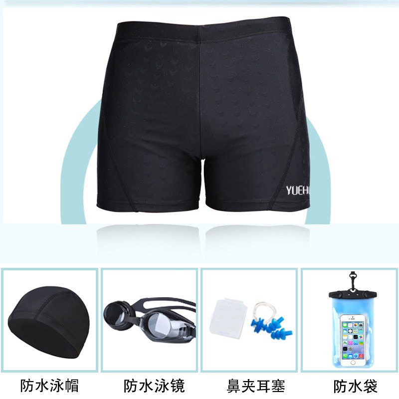 Swimming Trunks Men's Shorts Industry Quick-Dry Tight Racing Sports-Style Swimming Trunks Goggles Equipment Bathing Suit Men's