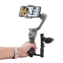 Для DJI Osmo Mobile 3 Gimbal camera светодиодный держатель для видеосъемки держатель для удлинителя кронштейн с холодной обувью для DJI Osmo Mobile 2