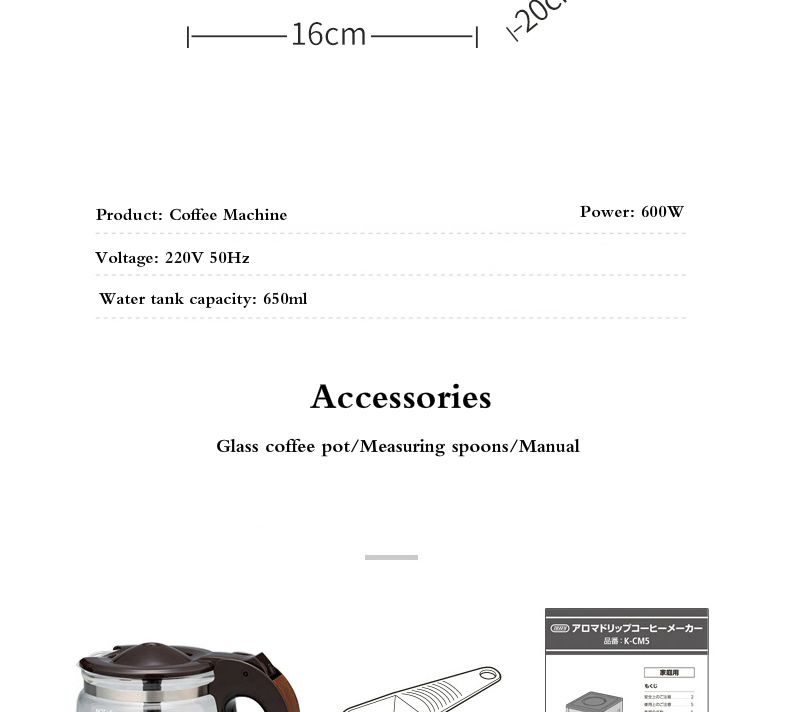 JRM0219X Coffee machine (22)