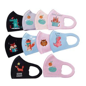 10Pcs PM2.5 Kid Reusable Anti Flu Face Mask Breathable Washable Sponge Dustproor Mouth Mask Random Pattern for Children