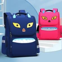 Милые школьные рюкзаки детские ранцы для мальчиков и девочек