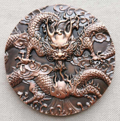 Médaillon Bronze de Dragon en Bronze | Imité de Bronze antique
