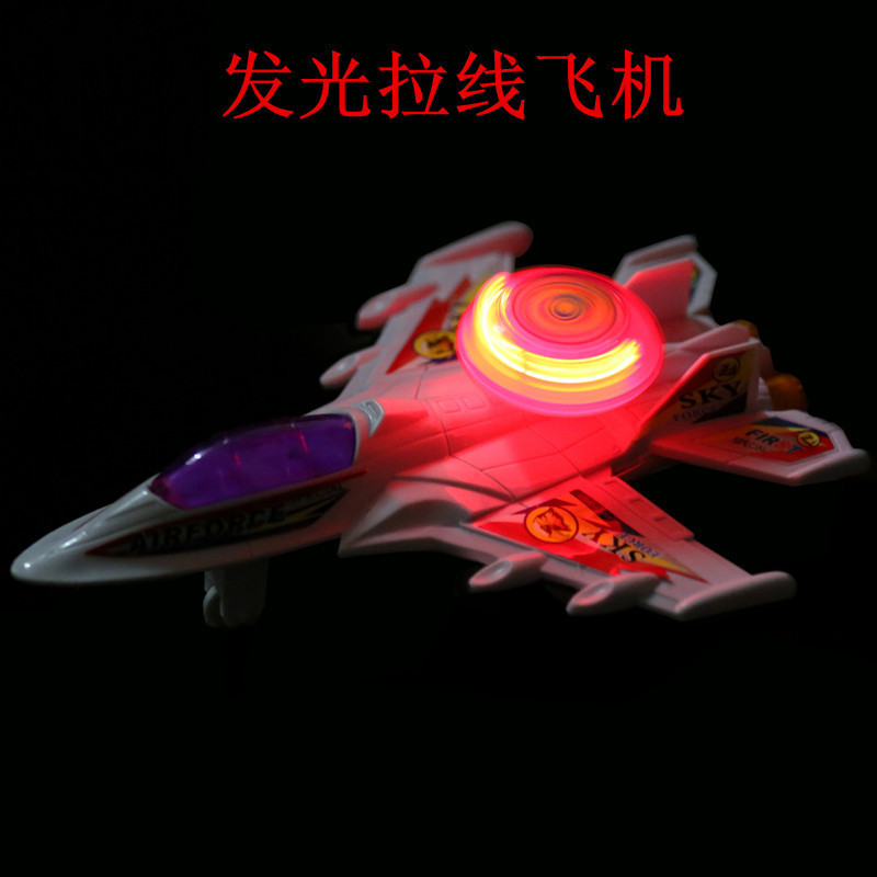 Aviation Model Kids Bracing Wire Shining Airplane Toy Strange New Toy Lakes Stall Hot Selling Small Airplane