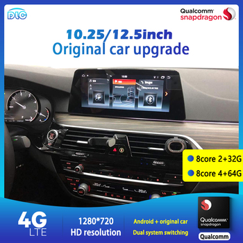 DLC Qualcomm Chip 1920 8.8/12.5Inch HD Dsp Eight-Core 4+64G Android GPS Navigation Player for BMW 520 530 Series 5 2018-2020 image