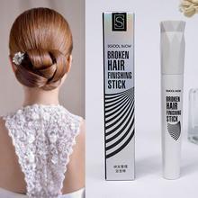 Unisex Hair Wax Smoothing Cream Style Hair Gel Finishing Stick Small Broken Hair Styling Cream Anti-Frizz Hair Fixative Gel тиберий крайгер леониэль меч кракена