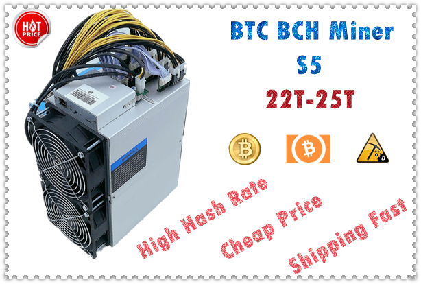 BTC BCH Miner S5 25T±10% With PSU Economic Than Antminer S9 S9j S9k S15 S17 T9+ T17 S17+ WhatsMiner M3X M21S M20S EBIT