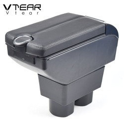 Vtear For Nissan Tiida Armrest Interior Center Console Storage Box Arm Rest Car-Styling Accessories Decoration Parts 2007 2008