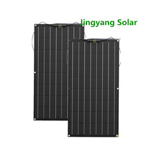 200W 300W 400W etfe flexible solar panel 2PCS 3PCS 4PCS of 100W panel solar Monocrystalline solar cell  12V solar charger