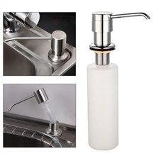 Белый дозатор для мыла лосьон крышка насоса Встроенная кухонная раковина столешницы