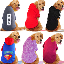 Одежда для домашних животных большая собака Jinmao Лабрадор свитер осень и зима спортивная одежда свитер средний и большой свитер для собаки 3XL-9XL