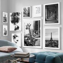 Corridor giraffe Paris tower Flower Vintage Poster Wall Art Print Canvas Painting Nordic Poster Wall Pictures For Living Room