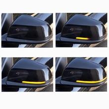 цена на For BMW F20 F30 F31 F21 F22 F23 F32 F33 F34 X1 E84 F36 F87 M2 Dynamic Blinker Turn Signal Mirror Indicator Light LED