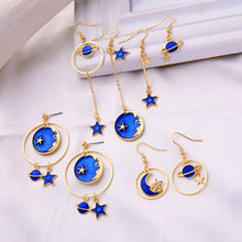 Royal Blue Hollow Star and Moon Dangle Drop Earrings for Women Fashion Gold Color Long Statement Earring Party Wedding Jewelry 2020 fashion statement gold earrings for women trendy boho rhinestone moon and star drop dangle earring female hanging jewelry