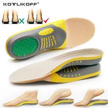 Спортивная ортопедическая обувь для бега стельки подошвы на