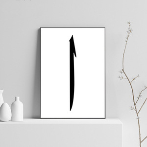 Image 4 - Allah Islamic Wall Art Canvas Poster Black White Feather Print Minimalist Nordic Decorative Picture Painting Modern Home Decor