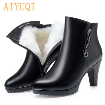 Women Boots High Heels 2020 New Winter Sexy Stiletto Thick Wool Warm Fashion Banquet Ladies booties