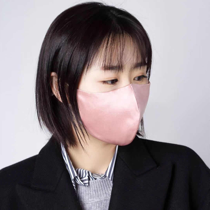 Double Layer 100% Pure Silk Masks Sun-proof Dust-proof Comfortable Breathable And Nourishing