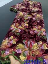 Африканская кружевная ткань niai 2020 Высококачественный кружевной