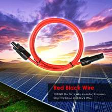 Electrical Wire Optional Copper Insulated Extension Heatproof Silicone Red Black Wire for Connecting Single Solar Panel String(China)