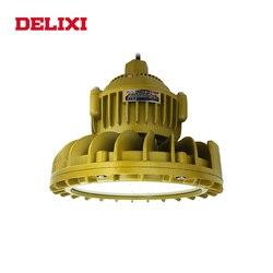 DELIXI B светодиодный 62 светодиодный взрывозащищенный светильник 120W 160 Вт высокой мощности Мощность AC 220V IP66 WF1 склад светильник s круговая промы...