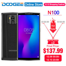 DOOGEE N100 Mobilephone 10000mAh Battery Fingerprint 5.9inch FHD+ Display 21MP Camera MT6763 Octa Core 4GB 64GB Cellphone 4G-LTE(China)