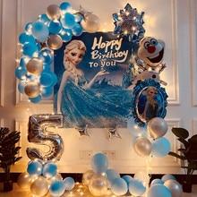 85 unids/lote congelados globos conjunto princesa Elsa reina de la nieve de Boda boda globo de cumpleaños fiesta de cumpleaños decoración niños de la ducha de bebé