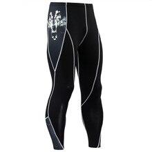 Men Jogger Pants Sport Leggings Running Mens Basketball Yoga Crossfit Fitness Sportswear Male Skinny Compression