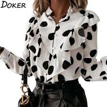 Блузка с оборками в горошек Женская Осенняя Модная элегантная