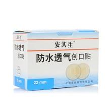 100 Pcs/bag Waterproof Breathable Adhesive Plaster Band-aid